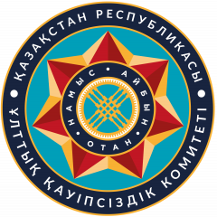 Academy of the Committee of National Security of Republic of Kazakhstan