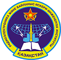 MILITARY ENGINEERING INSTITUTE OF RADIO ELECTRONICS AND COMMUNICATIONS MINISTRIES OF DEFENSE OF THE REPUBLIC OF KAZAKHSTAN