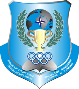 Kazakh Academy of Sport and Tourism